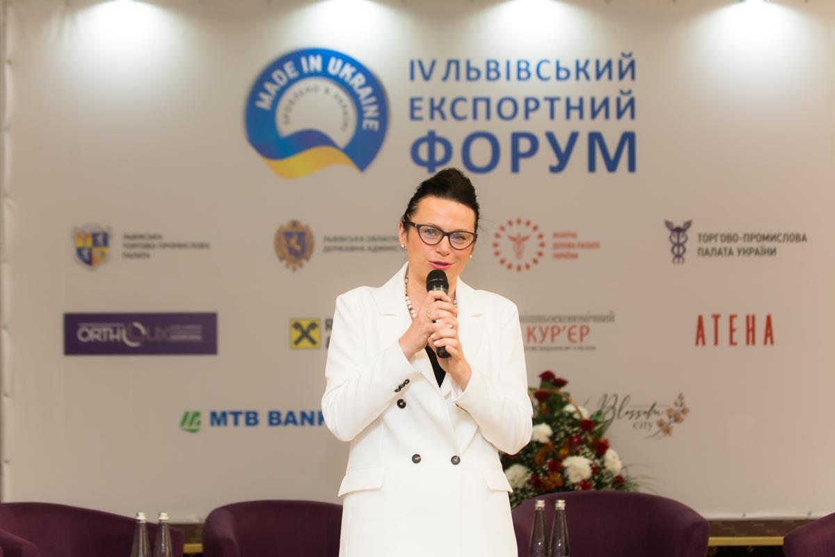 МТБ БАНК презентував на IV Львівському Експортному форумі свої послуги та продукти для компаній - суб'єктів ЗЕД - фото 4 - mtb.ua