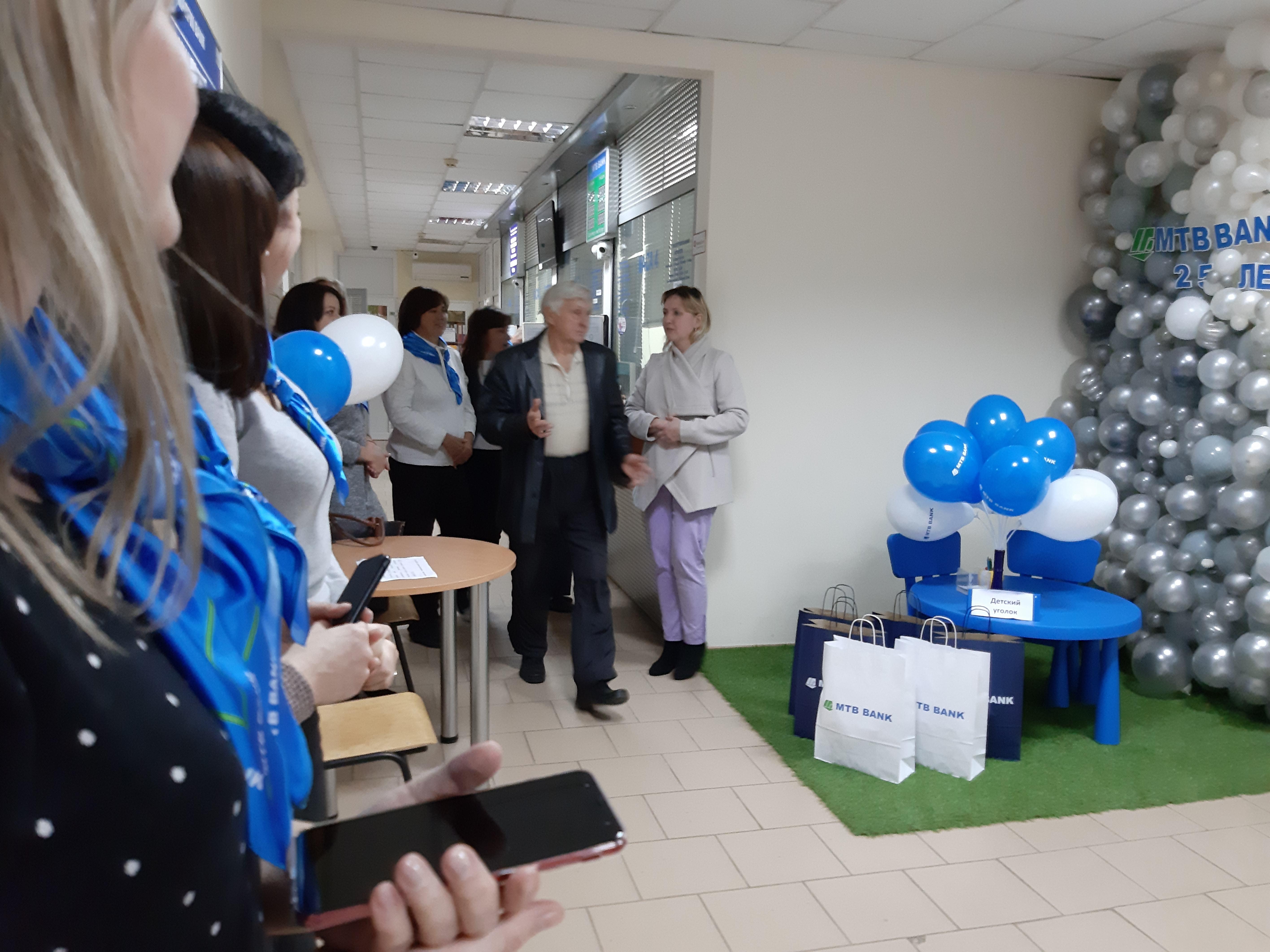 25 років МТБ БАНКу - 25 клієнтам подарунки! - фото 2 - mtb.ua