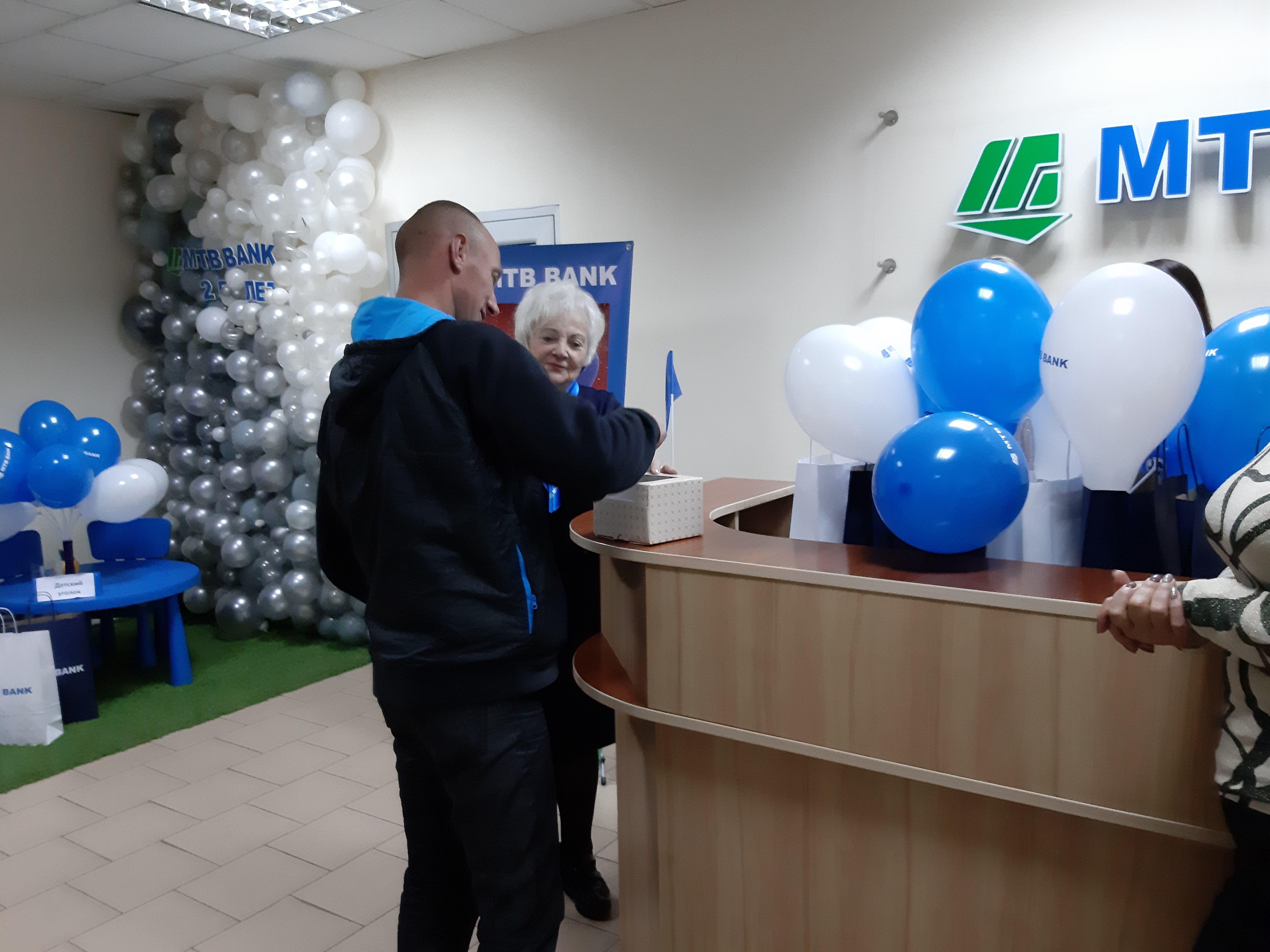 25 років МТБ БАНКу - 25 клієнтам подарунки! - фото 3 - mtb.ua