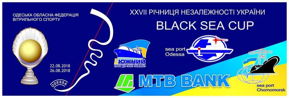 МТБ БАНК завжди поруч зі сміливими, відважними і незалежними!  - фото 2 - mtb.ua