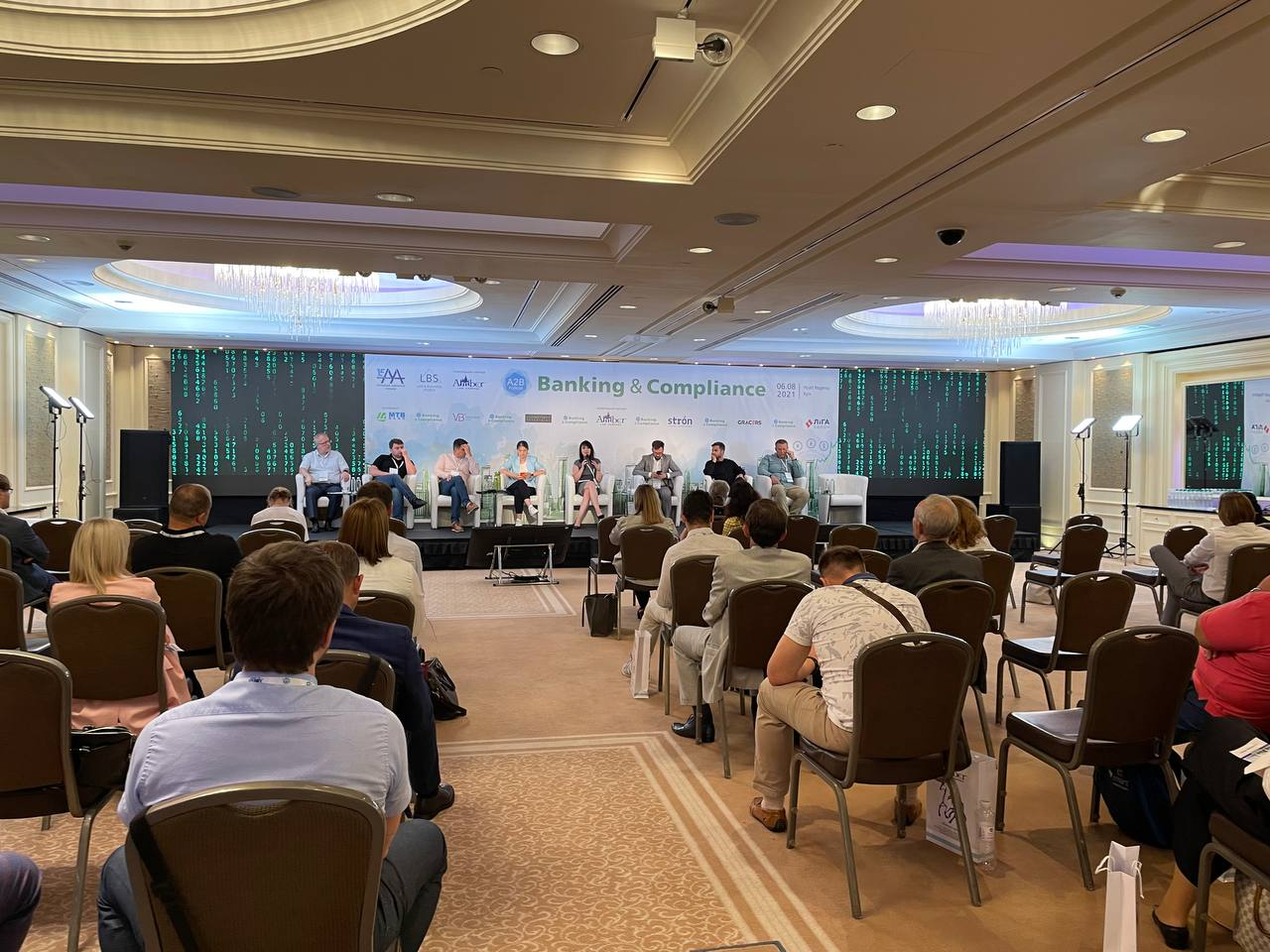 МТБ БАНК прийняв участь в Banking&Compliance 2021 A2B Forum в статусі еспонента форуму. - фото 2 - mtb.ua