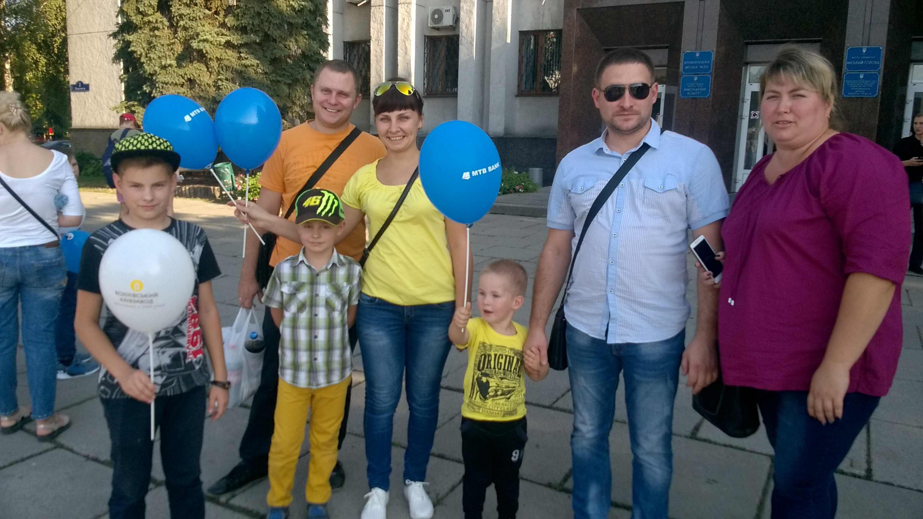 ДЕНЬ КРЕМЕНЧУГА – С МТБ БАНКом! - фото 5 - mtb.ua