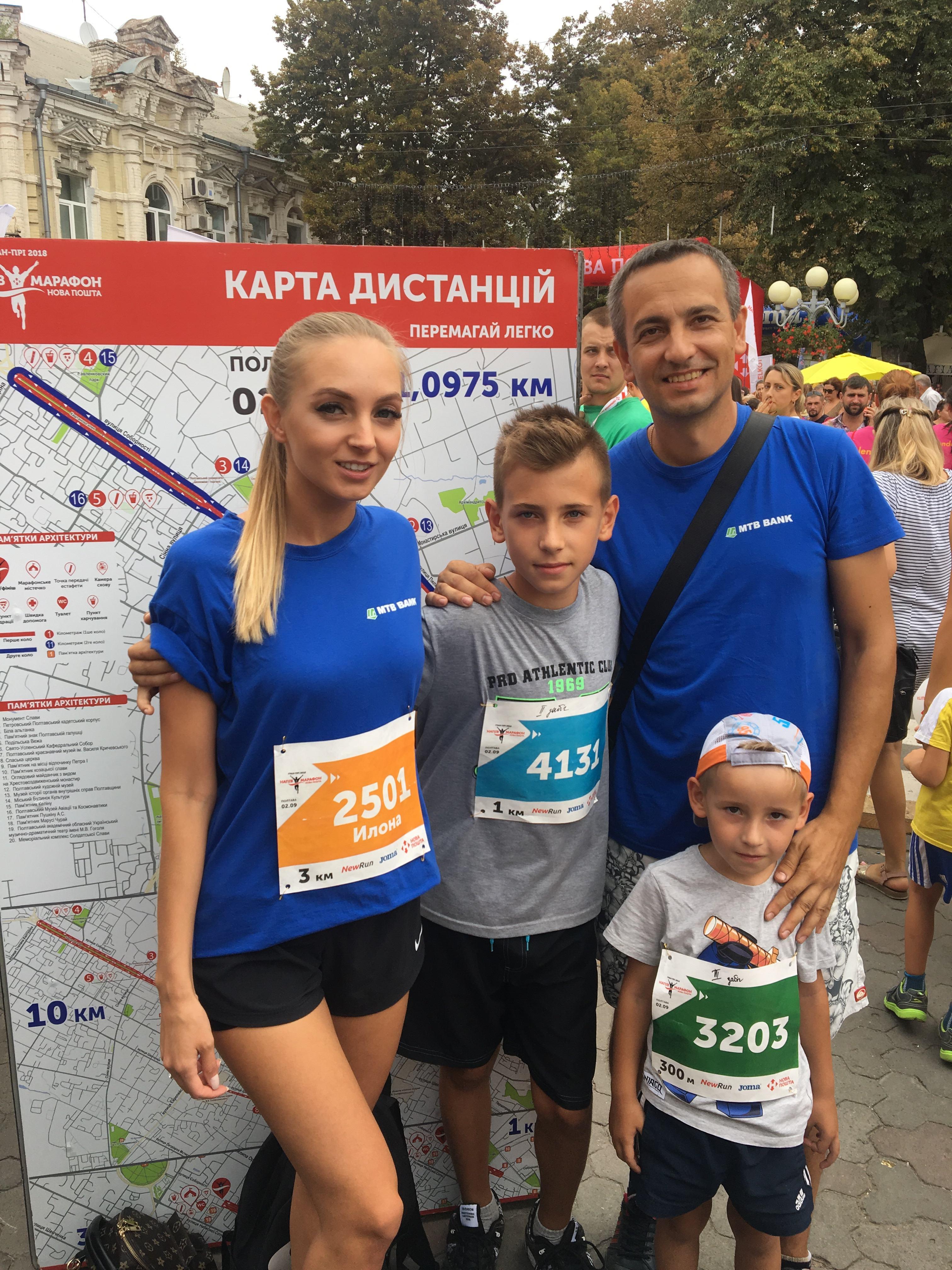 В ЗДОРОВОМ БАНКЕ – ЗДОРОВЫЙ ДУХ!  - фото 2 - mtb.ua