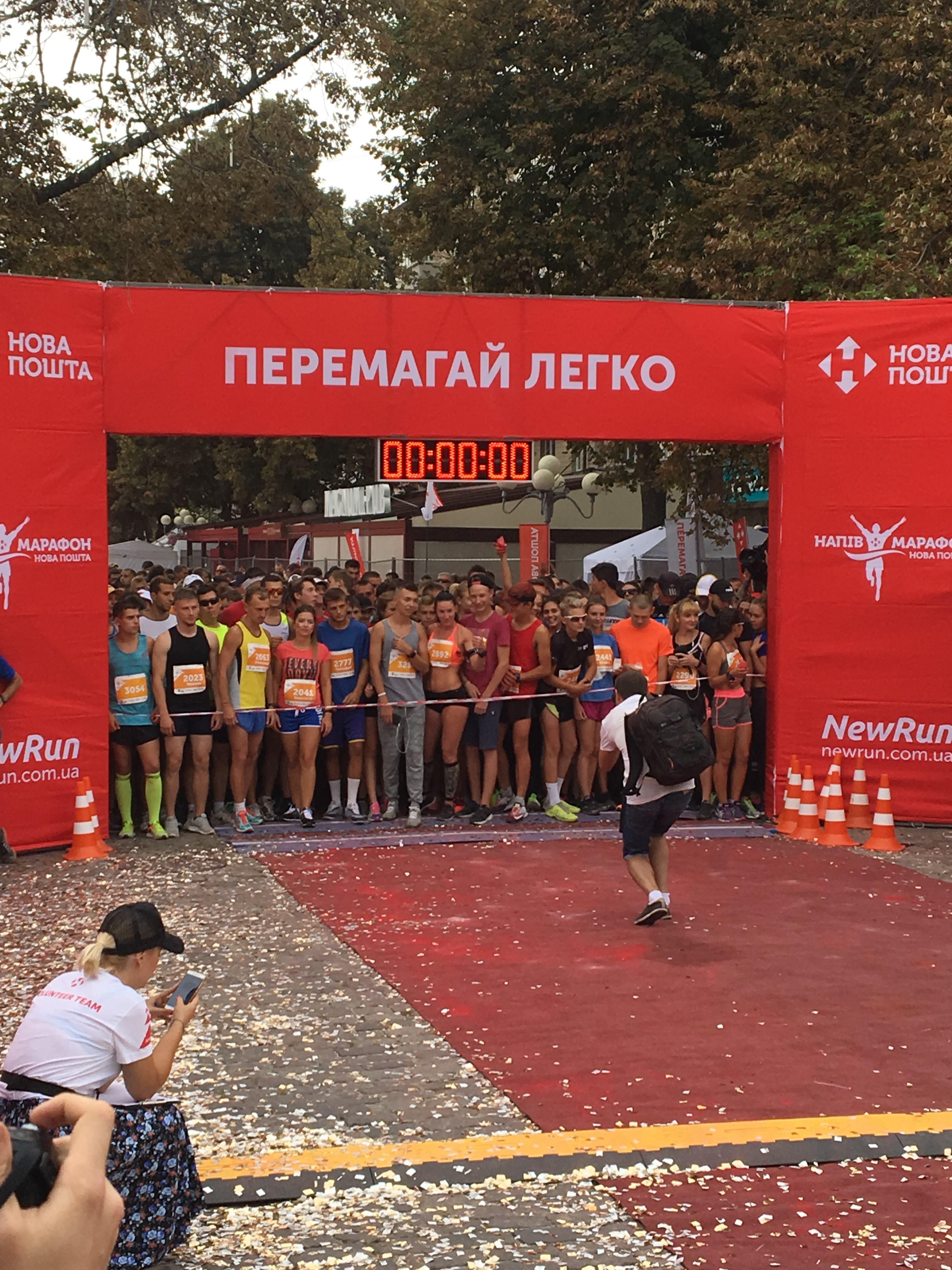 В ЗДОРОВОМ БАНКЕ – ЗДОРОВЫЙ ДУХ!  - фото 4 - mtb.ua