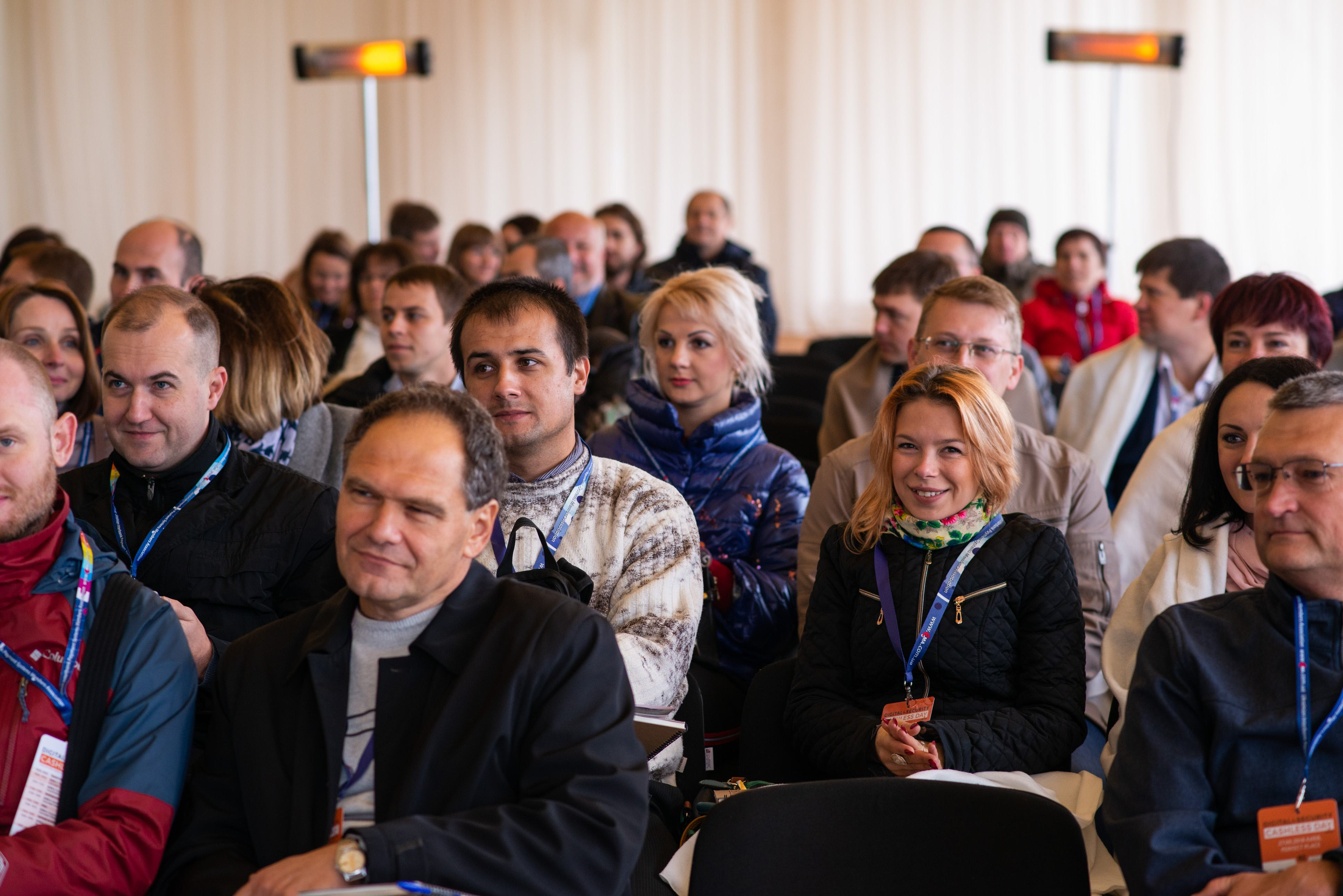 Digital & Security Cashless Day-2018 - фото 2 - mtb.ua