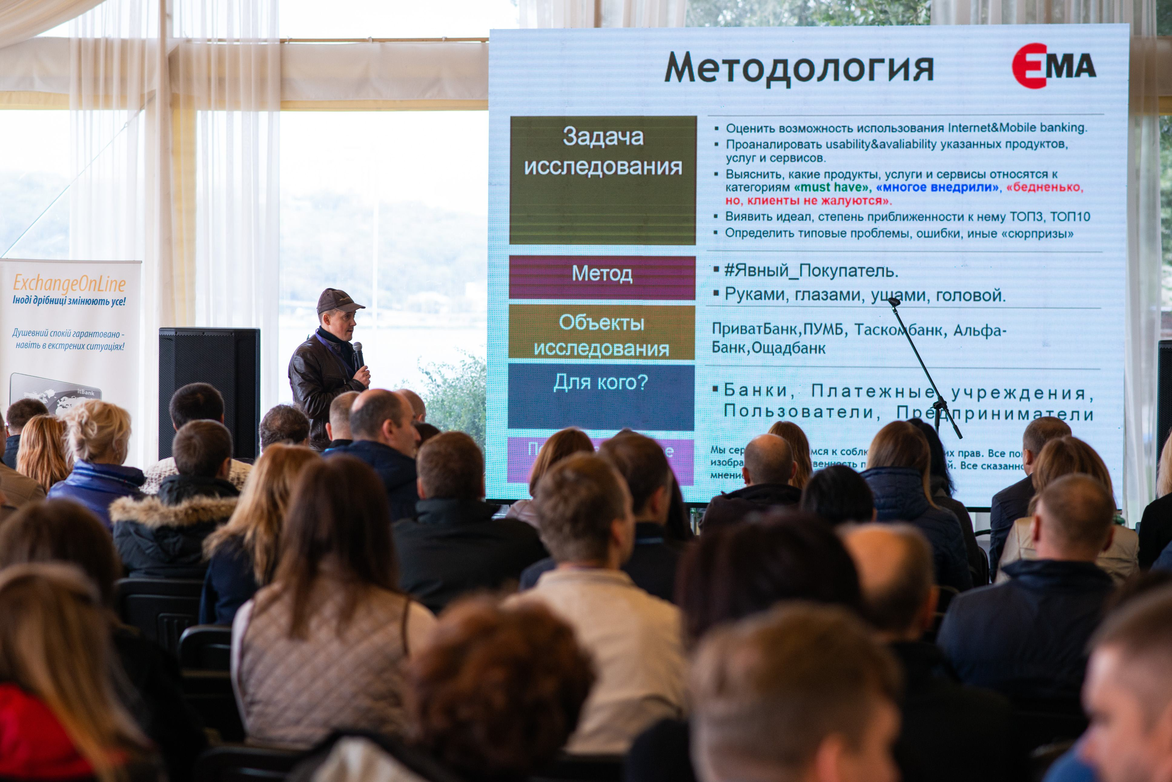 Digital & Security Cashless Day-2018 - фото 3 - mtb.ua