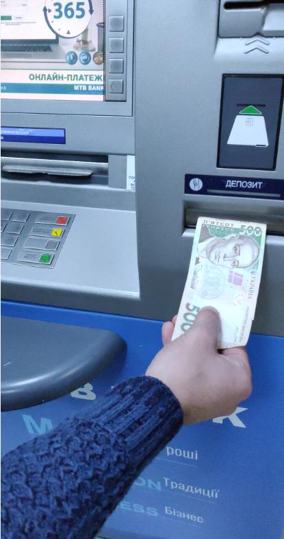 Що може бути зручніше, ніж поповнення свого поточного карткового рахунку в банкоматі? - photo 3 - mtb.ua