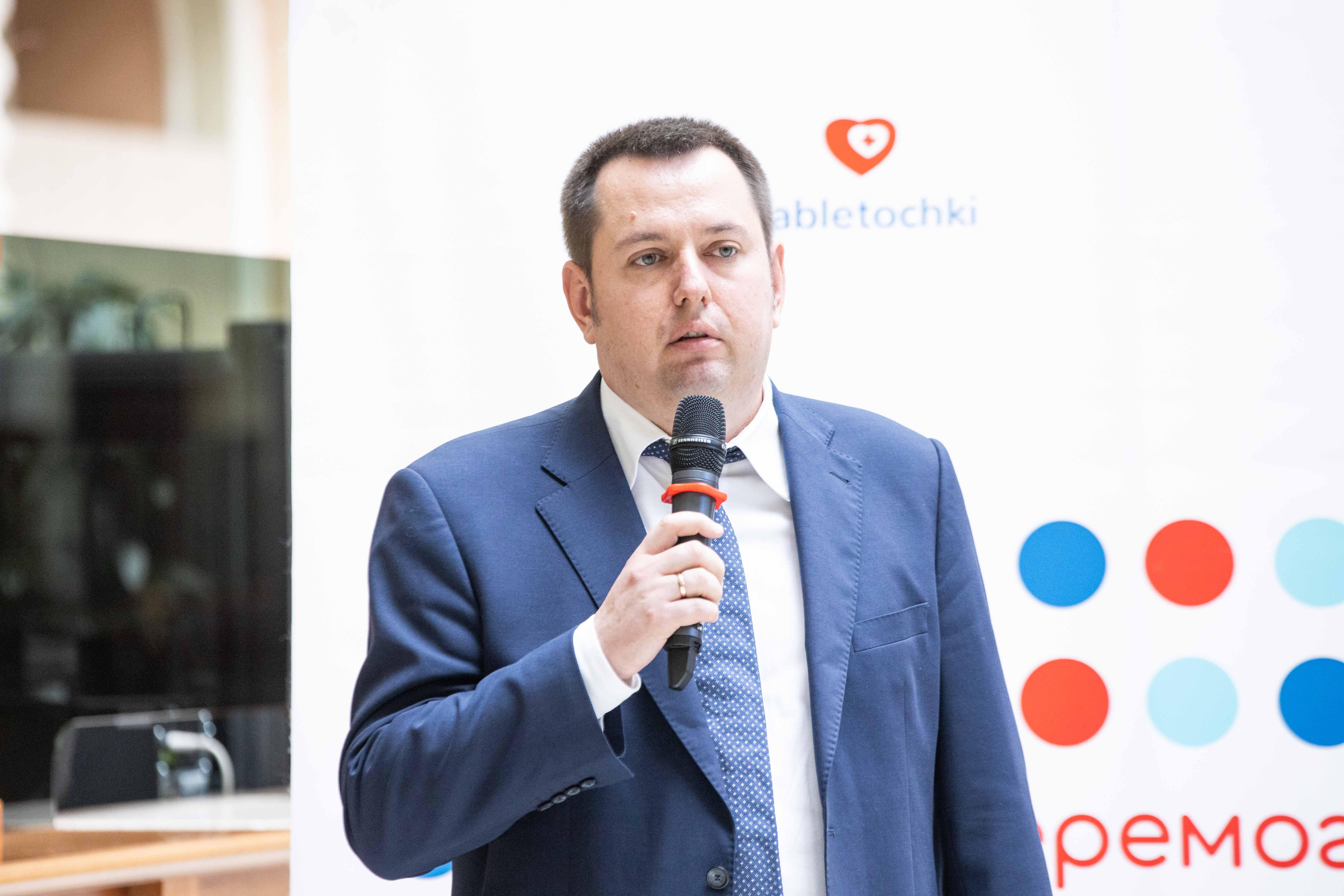 МТБ БАНК присоединился к акции «Монетки детям» - фото 2 - mtb.ua