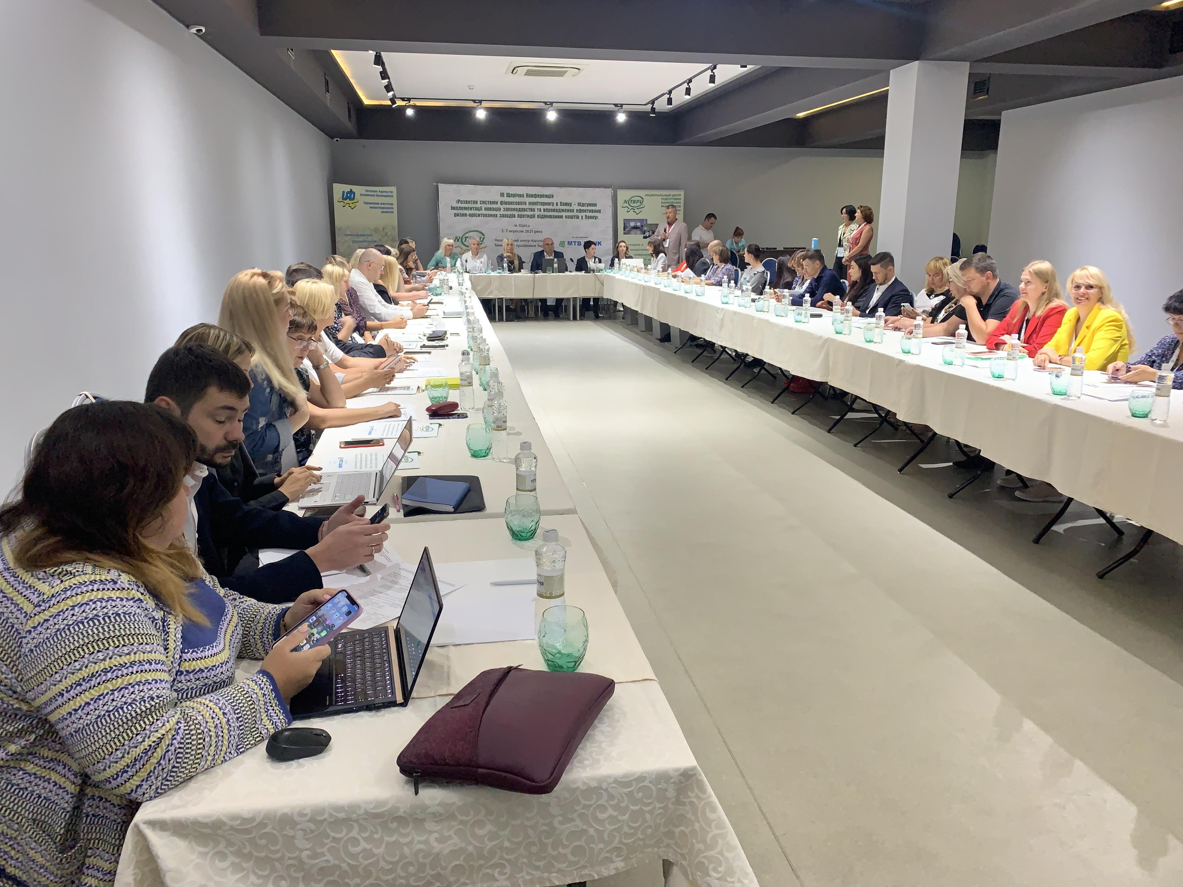 Підписано Меморандум між «ПАТ «МТБ БАНК» та Національним центром підготовки банківських працівників України - фото 3 - mtb.ua