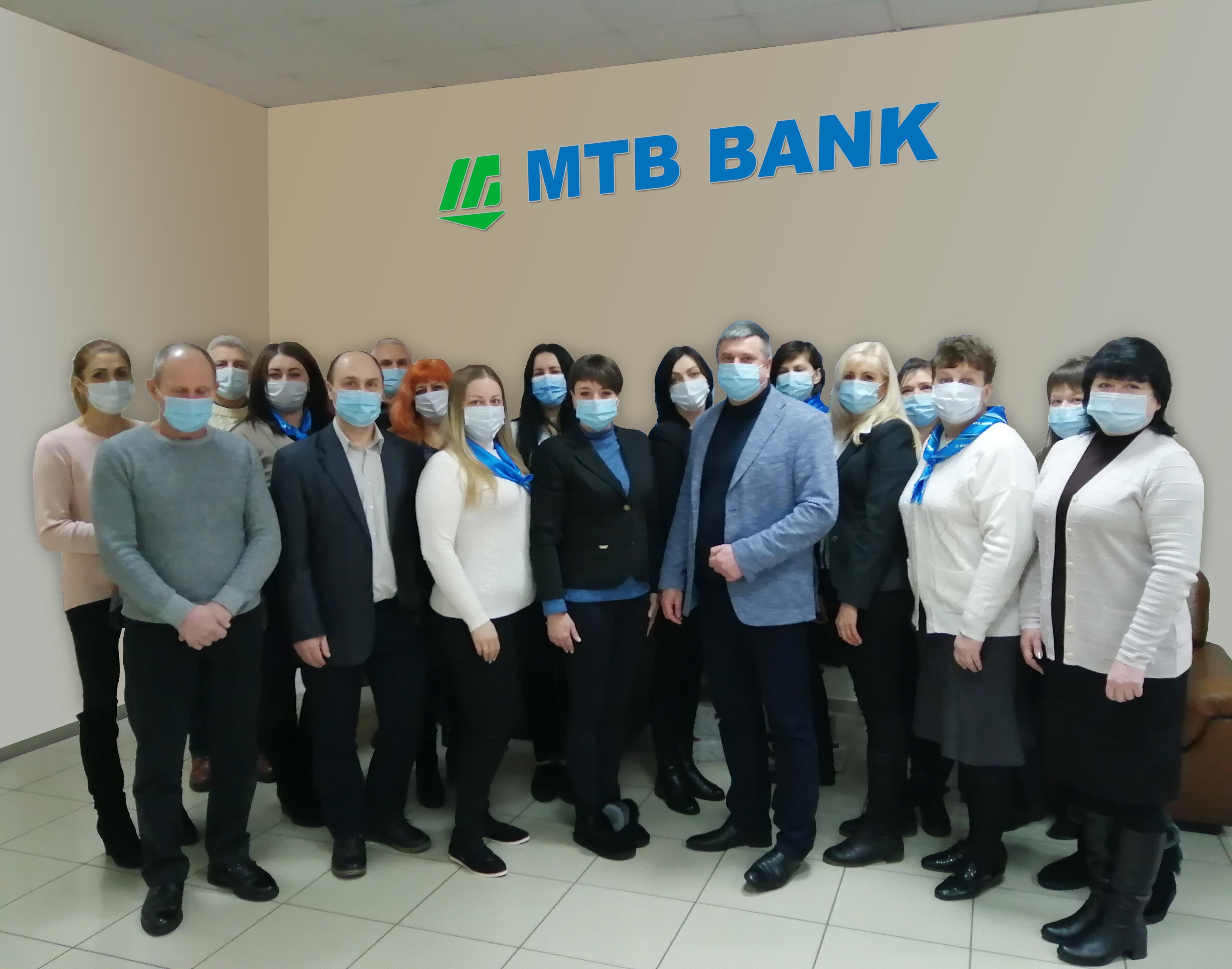 Итоги-2020:  МТБ БАНК продемонстрировал 63% прироста прибыли  - фото 3 - mtb.ua