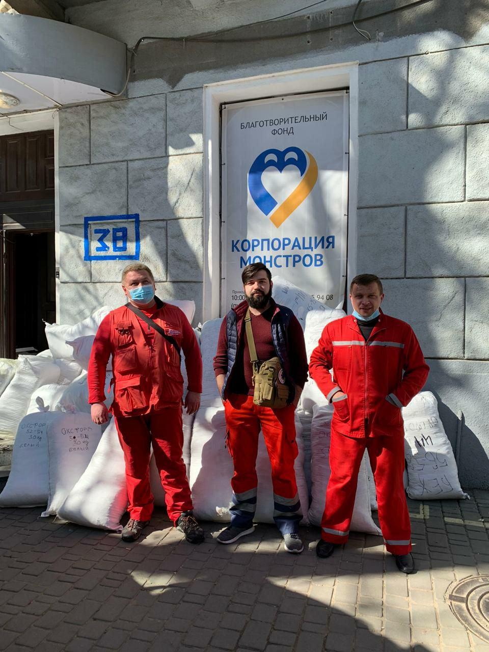 Подолаємо епідемію разом! - фото 2 - mtb.ua
