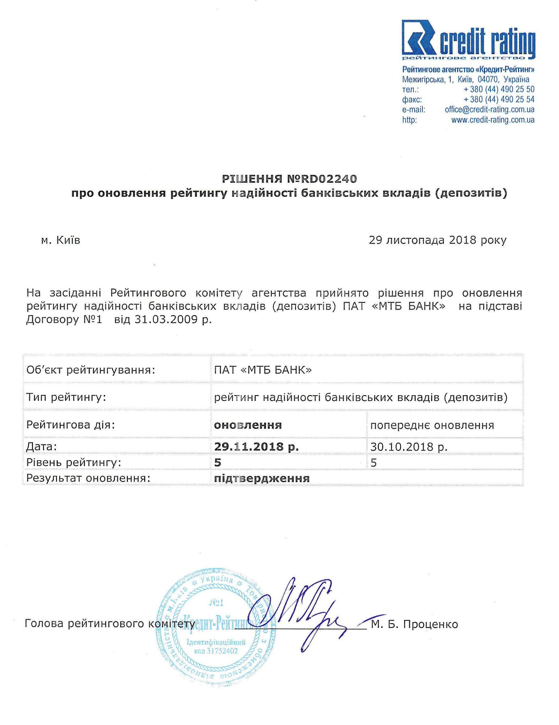 НАДЕЖНОСТЬ – НА НАИВЫСШЕМ УРОВНЕ! - фото 2 - mtb.ua