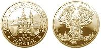 Sale of commemorative coins from MTB BANK • buy commemorative coins in Ukraine at MTB BANK - photo - mtb.ua