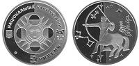 Sale of commemorative coins from MTB BANK • buy commemorative coins in Ukraine at MTB BANK - photo 12 - mtb.ua
