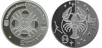 Sale of commemorative coins from MTB BANK • buy commemorative coins in Ukraine at MTB BANK - photo 13 - mtb.ua
