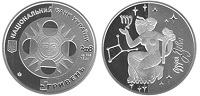 Sale of commemorative coins from MTB BANK • buy commemorative coins in Ukraine at MTB BANK - photo 14 - mtb.ua