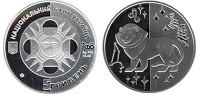 Продажа юбилейных монет от МТБ БАНК • купить юбилейные монеты в Украине в MTB БАНК - фото 15 - mtb.ua