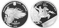 Продаж ювілейних монет від МТБ БАНК • купити ювілейні монети в Україні в MTB БАНК - фото 12 - mtb.ua