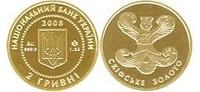 Sale of commemorative coins from MTB BANK • buy commemorative coins in Ukraine at MTB BANK - photo 3 - mtb.ua