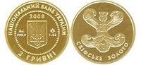 Продажа юбилейных монет от МТБ БАНК • купить юбилейные монеты в Украине в MTB БАНК - фото 3 - mtb.ua