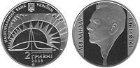 Продажа юбилейных монет - фото 63 - mtb.ua