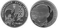 Продажа юбилейных монет - фото 64 - mtb.ua