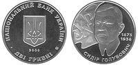 Продажа юбилейных монет - фото 65 - mtb.ua