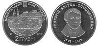 Продажа юбилейных монет - фото 66 - mtb.ua