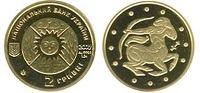 Продажа юбилейных монет от МТБ БАНК • купить юбилейные монеты в Украине в MTB БАНК - фото 5 - mtb.ua