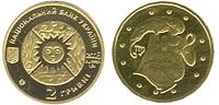 Sale of commemorative coins from MTB BANK • buy commemorative coins in Ukraine at MTB BANK - photo 7 - mtb.ua