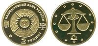 Sale of commemorative coins from MTB BANK • buy commemorative coins in Ukraine at MTB BANK - photo 8 - mtb.ua