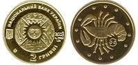 Sale of commemorative coins from MTB BANK • buy commemorative coins in Ukraine at MTB BANK - photo 4 - mtb.ua