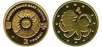 Sale of commemorative coins from MTB BANK • buy commemorative coins in Ukraine at MTB BANK - photo 5 - mtb.ua