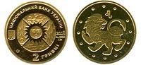 Продажа юбилейных монет от МТБ БАНК • купить юбилейные монеты в Украине в MTB БАНК - фото 9 - mtb.ua