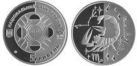 Sale of commemorative coins from MTB BANK • buy commemorative coins in Ukraine at MTB BANK - photo 9 - mtb.ua