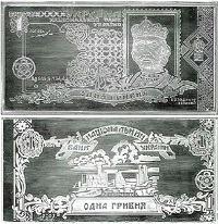 Продажа юбилейных монет от МТБ БАНК • купить юбилейные монеты в Украине в MTB БАНК - фото 74 - mtb.ua