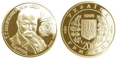 Продажа юбилейных монет от МТБ БАНК • купить юбилейные монеты в Украине в MTB БАНК - фото 2 - mtb.ua