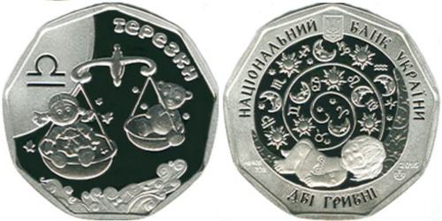 Sale of commemorative coins from MTB BANK • buy commemorative coins in Ukraine at MTB BANK - photo 87 - mtb.ua