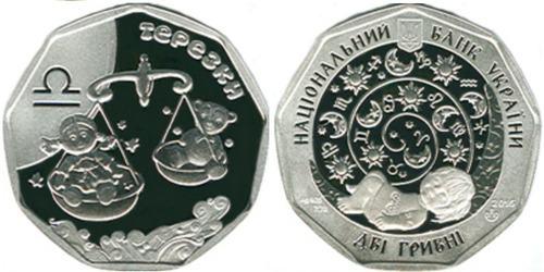 Продажа юбилейных монет от МТБ БАНК • купить юбилейные монеты в Украине в MTB БАНК - фото 26 - mtb.ua