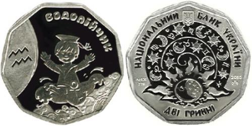Sale of commemorative coins from MTB BANK • buy commemorative coins in Ukraine at MTB BANK - photo 27 - mtb.ua