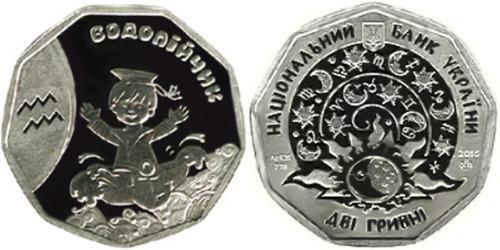 Продажа юбилейных монет от МТБ БАНК • купить юбилейные монеты в Украине в MTB БАНК - фото 27 - mtb.ua