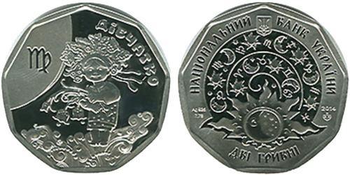 Продажа юбилейных монет от МТБ БАНК • купить юбилейные монеты в Украине в MTB БАНК - фото 24 - mtb.ua