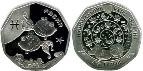 Продажа юбилейных монет от МТБ БАНК • купить юбилейные монеты в Украине в MTB БАНК - фото 25 - mtb.ua