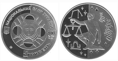 Продажа юбилейных монет от МТБ БАНК • купить юбилейные монеты в Украине в MTB БАНК - фото 11 - mtb.ua
