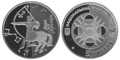Продажа юбилейных монет от МТБ БАНК • купить юбилейные монеты в Украине в MTB БАНК - фото 12 - mtb.ua