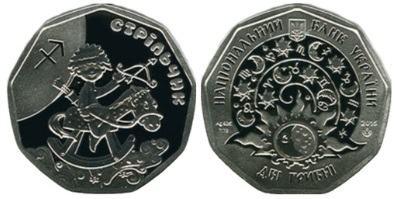 Продажа юбилейных монет от МТБ БАНК • купить юбилейные монеты в Украине в MTB БАНК - фото 16 - mtb.ua