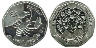 Sale of commemorative coins from MTB BANK • buy commemorative coins in Ukraine at MTB BANK - photo 17 - mtb.ua