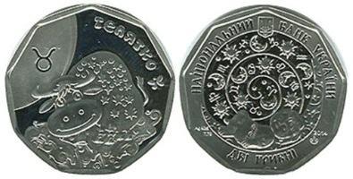 Продажа юбилейных монет от МТБ БАНК • купить юбилейные монеты в Украине в MTB БАНК - фото 19 - mtb.ua
