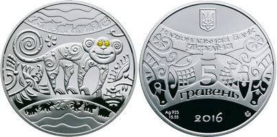 Sale of commemorative coins from MTB BANK • buy commemorative coins in Ukraine at MTB BANK - photo 82 - mtb.ua