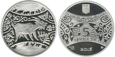 Sale of commemorative coins from MTB BANK • buy commemorative coins in Ukraine at MTB BANK - photo 81 - mtb.ua